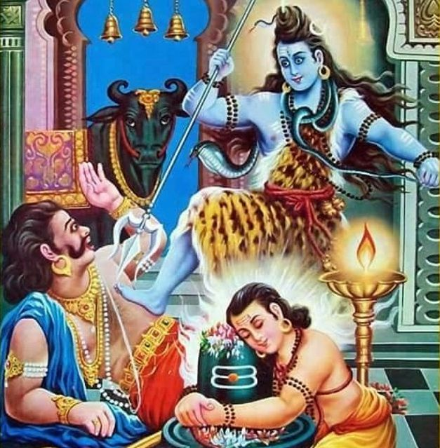 Bhagwan Ki Photo