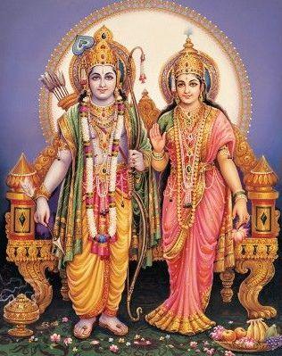 Bhagwan Ram God Photo