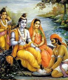 Bhagwan Ram with Kewat Images