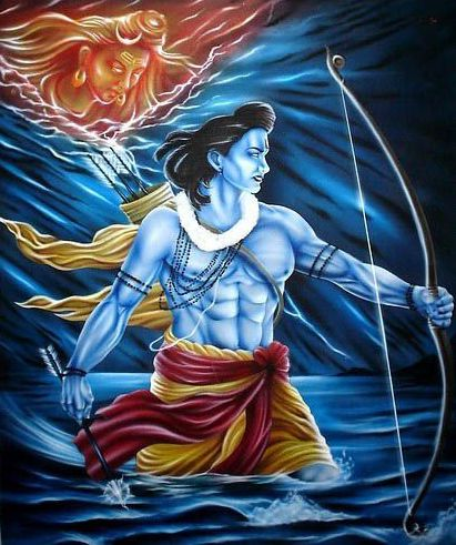 Bhagwan Rama Animated Image