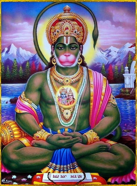 God Hanuman Praying Lord Rama Image