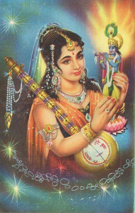 God Meera Image