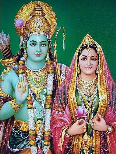 God Ram Sita Images