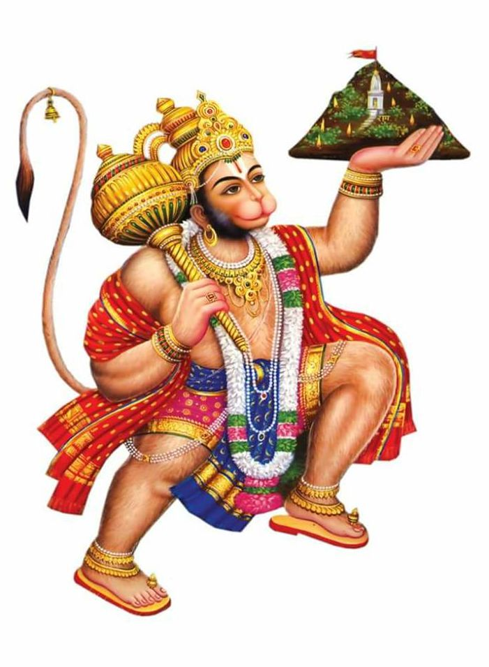 Hanuman Ji Ki Photo
