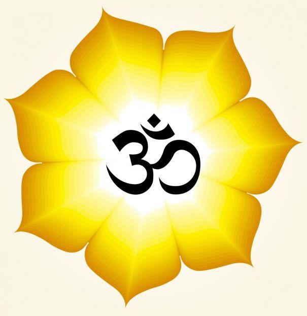 Holy Symbol Om Image