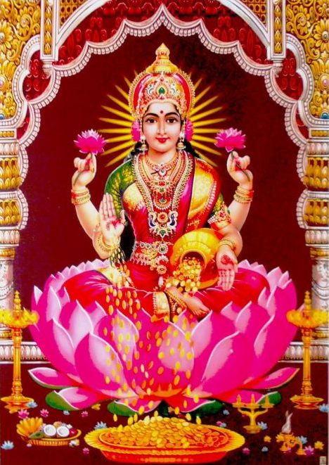 Best 100 God Lakshmi Images Lord Lakshmi Images Bhakti Photos
