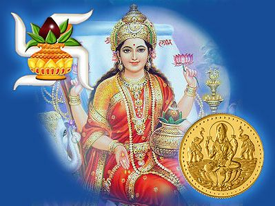 Laxmi Wallpapers for Mobile