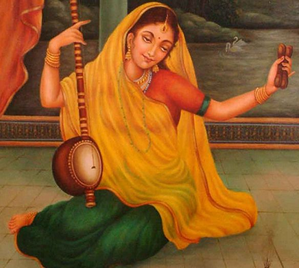 Lord Meera Images