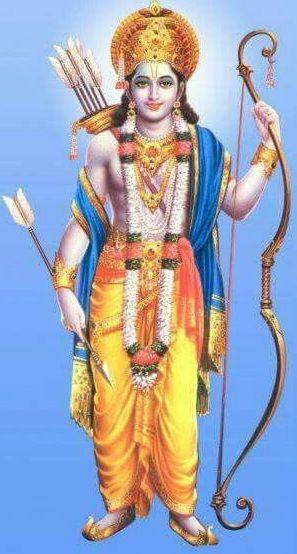 Lord Rama Photos HD