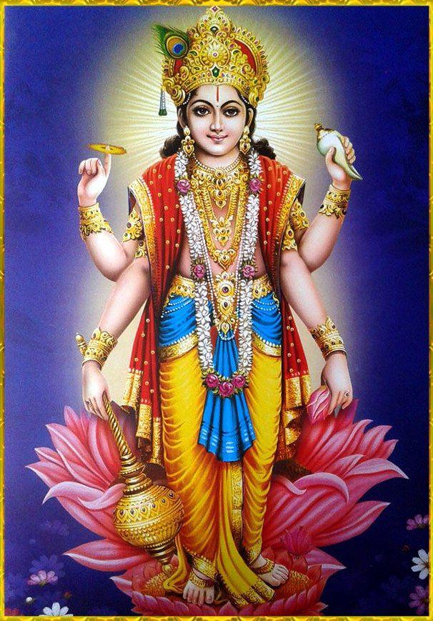 God Vishnu Images Photos Wallpapers Narayan Vishnu Pictures Download