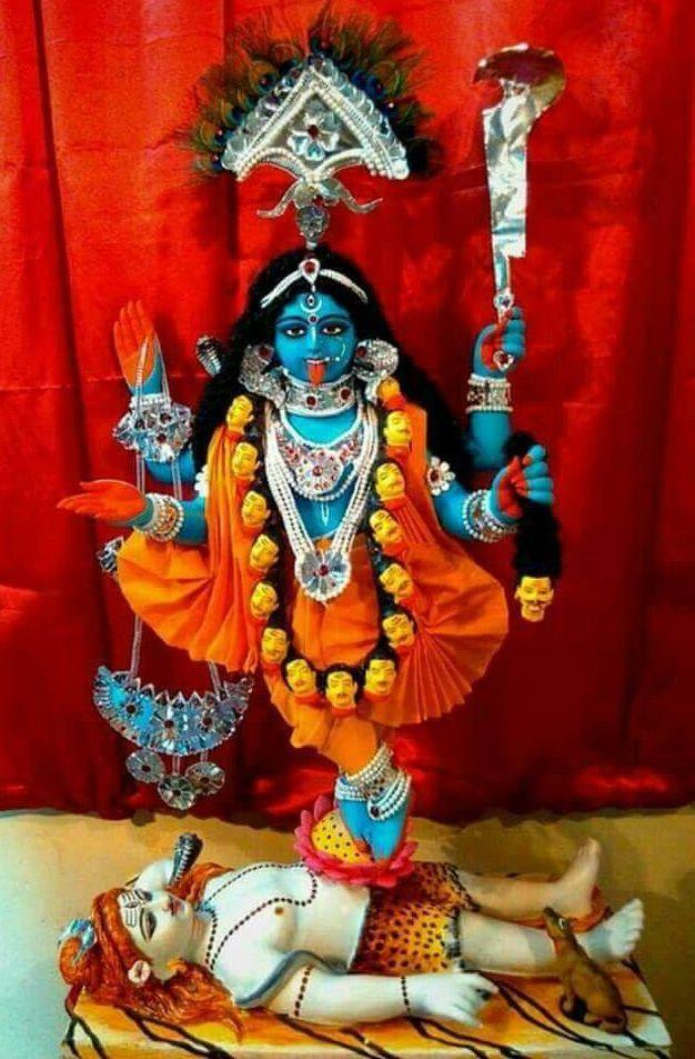Mahakali Picture Gallery