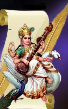 Mata Saraswati Picture Photos