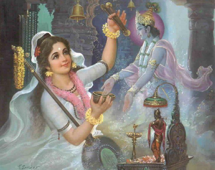Meera God Images