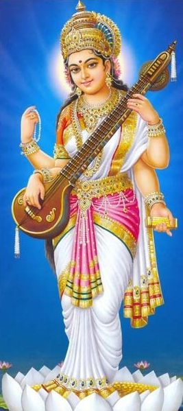 Picture of Saraswati Devi for Mobile