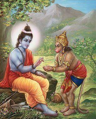 Sri Ram Bhagwan Photos