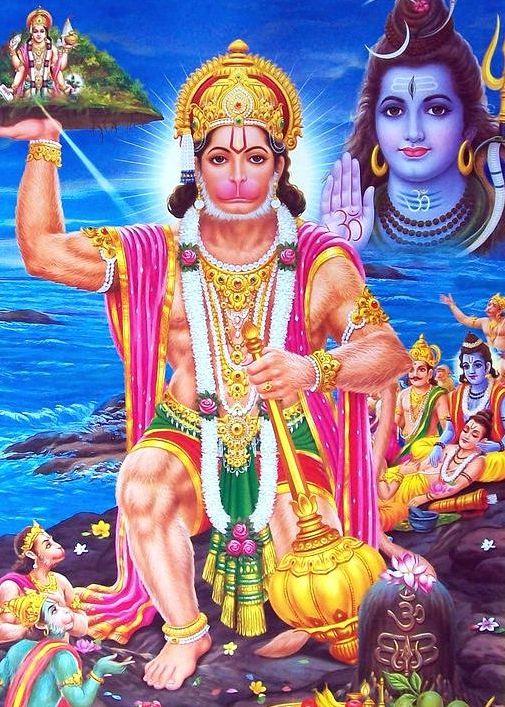 Jai Bajrangbali Photo Images