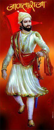 Raja Shivaji Maratha Image Pics