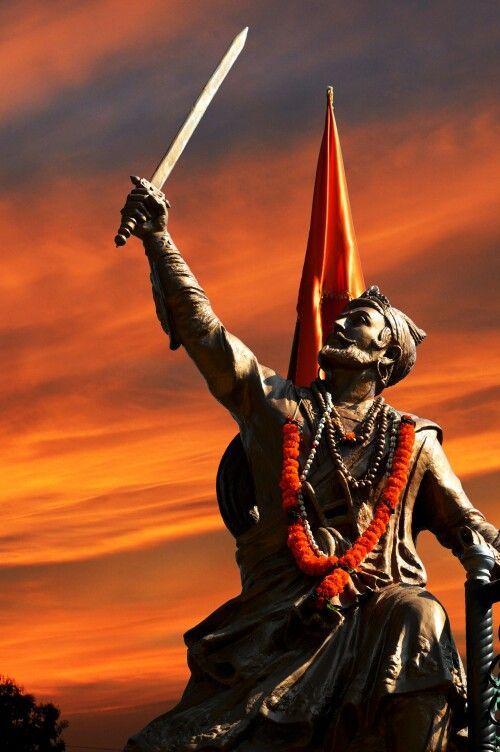 Shivaji Sword Image Pics