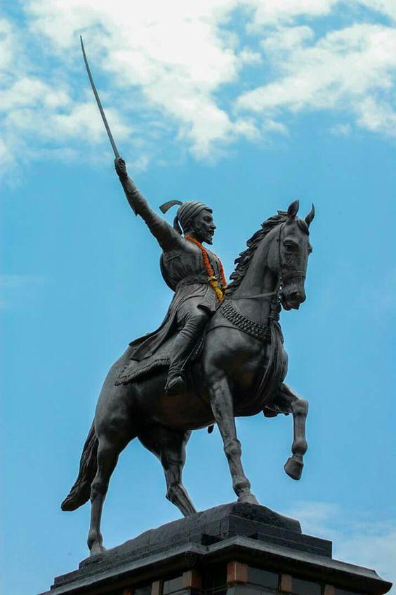 Veer Shivaji Sword Images