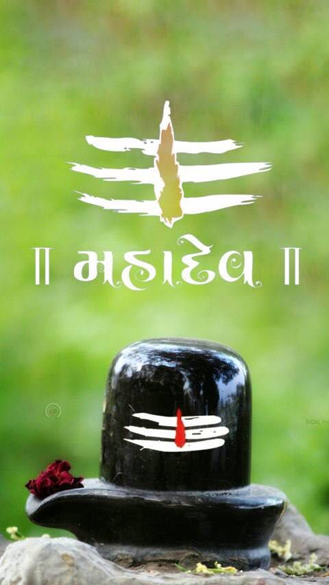 Shivling hd photos free download